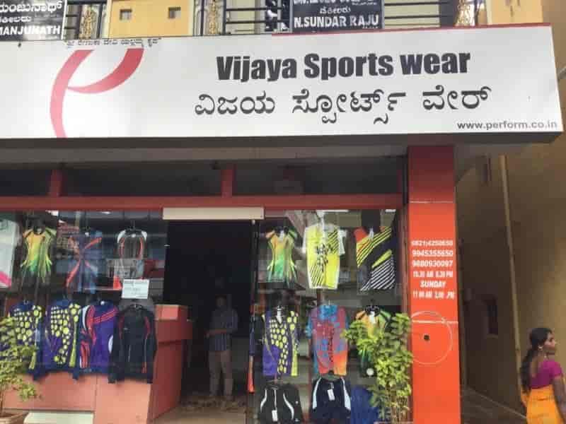 5d93c5fdd0a3c Vijaya Sports Wear