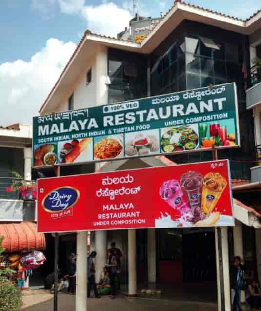 Malaya Pure Veg Restaurant Bylakuppe Mysore Restaurants Justdial