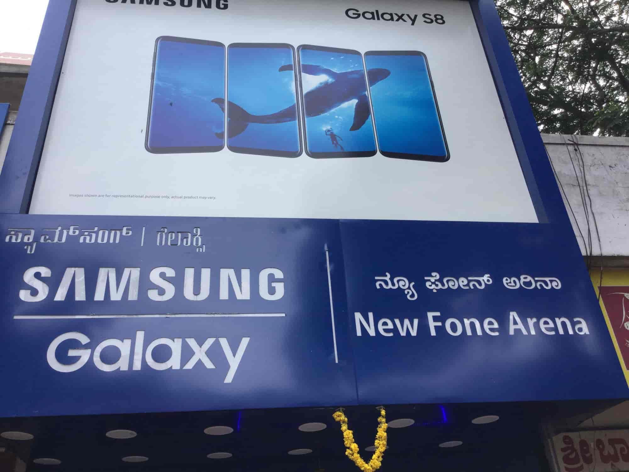 New Fone Arena, Vv Mohalla - Mobile Phone Dealers in Mysore