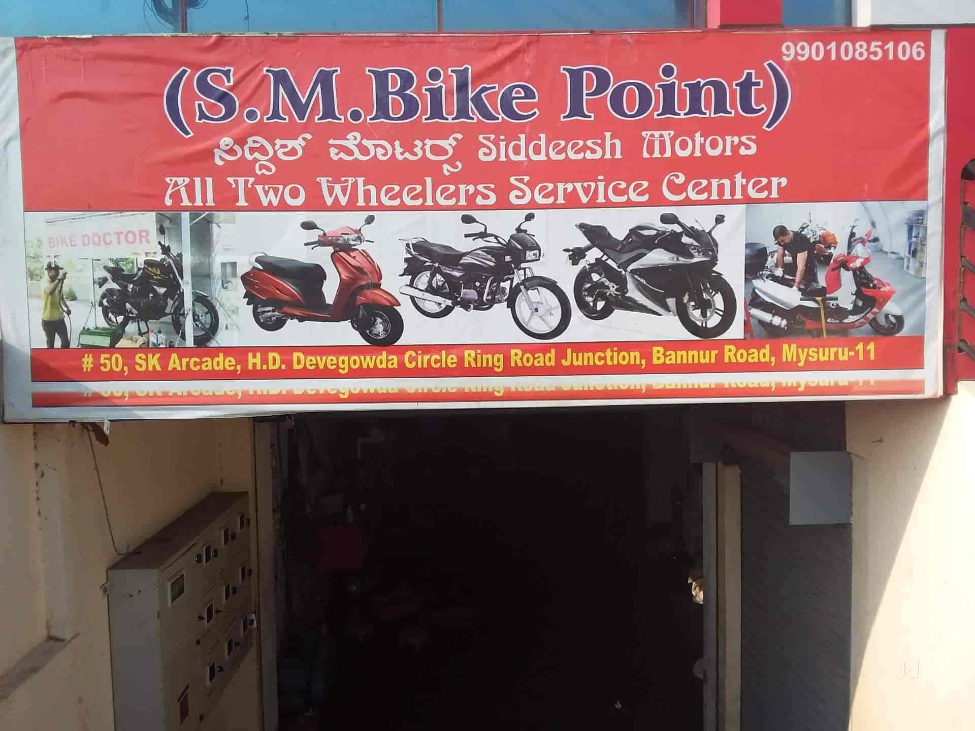 ... Siddeesh Motors Photos, Alanahalli, Mysore - Motorcycle Repair & Services ...