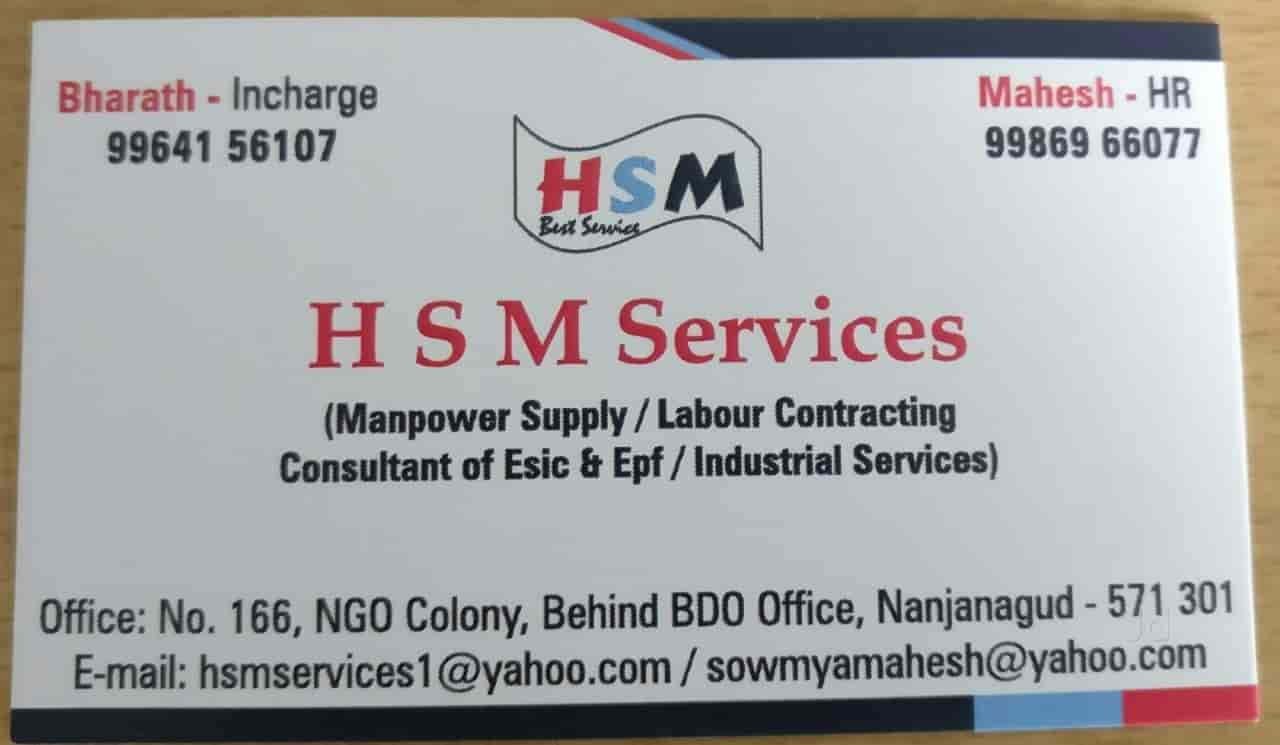 H S M Services Photos, Nanjangud, Mysore- Pictures & Images Gallery ...