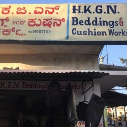 Hkgn Bedding And Cushion Works, Kuvempunagar - Bed Dealers in Mysore
