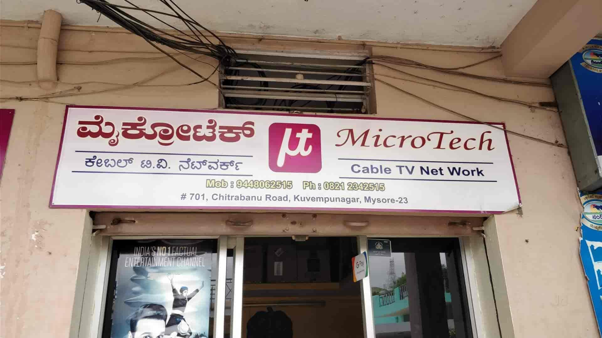 Micro Tech, Kuvempunagar - Cable TV Operators in Mysore