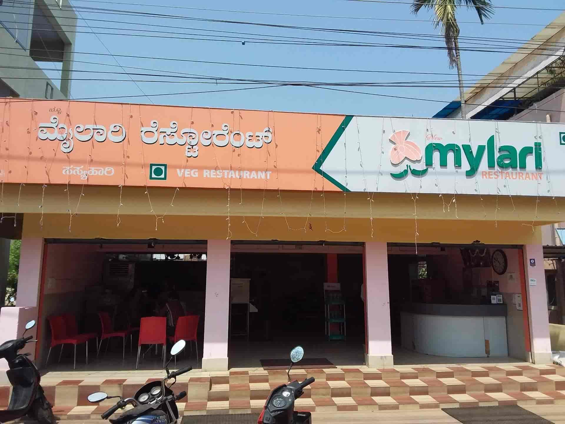 New Mylari Restaurant Bogadi Mysore Pure Vegetarian South Indian Andhra North Indian Rajasthani Indian Udupi Marwadi Cuisine Restaurant Justdial
