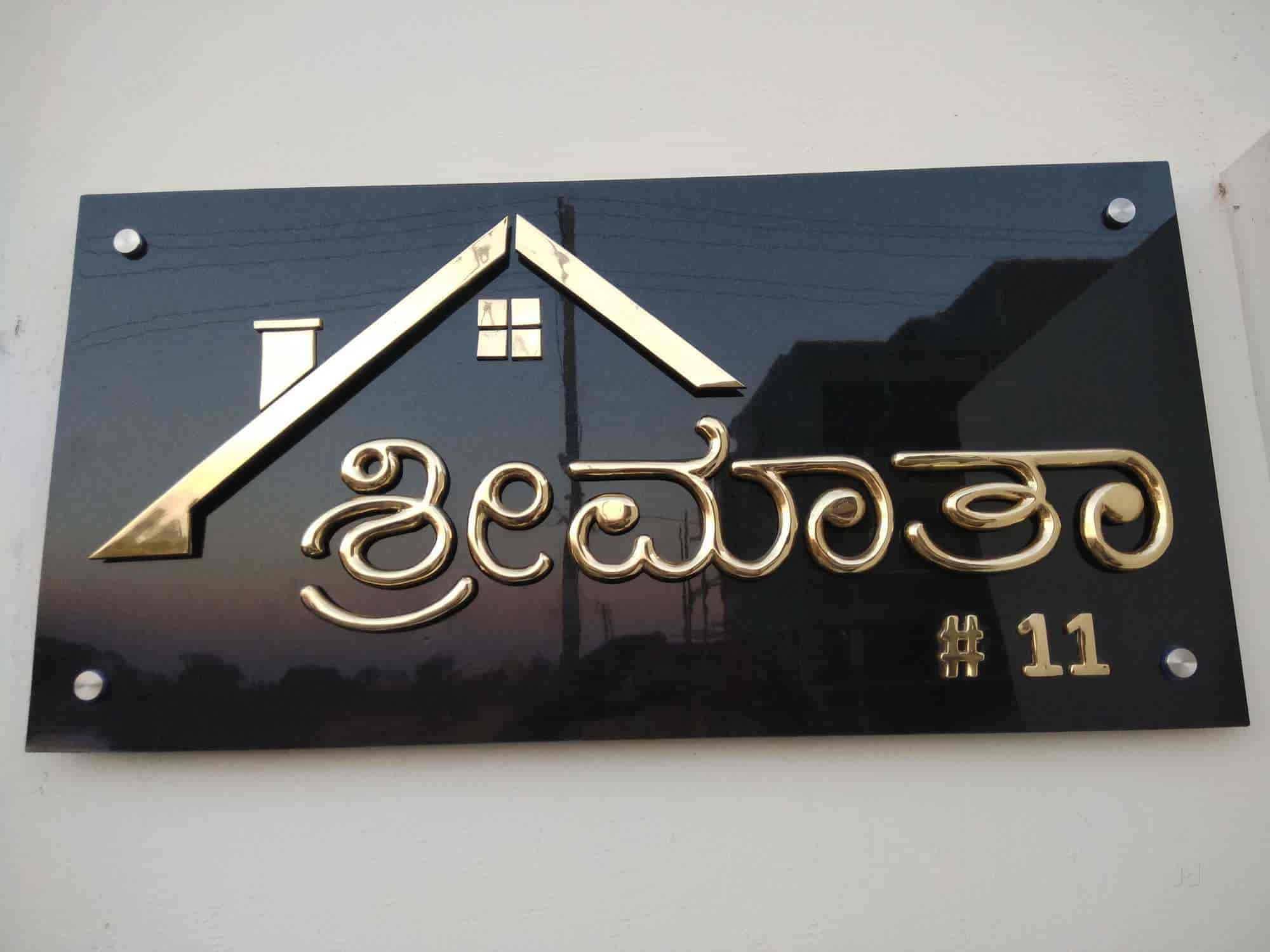 Well-liked Kanteerava Arts, Agrahara - Acrylic Name Plate Manufacturers in  JO02