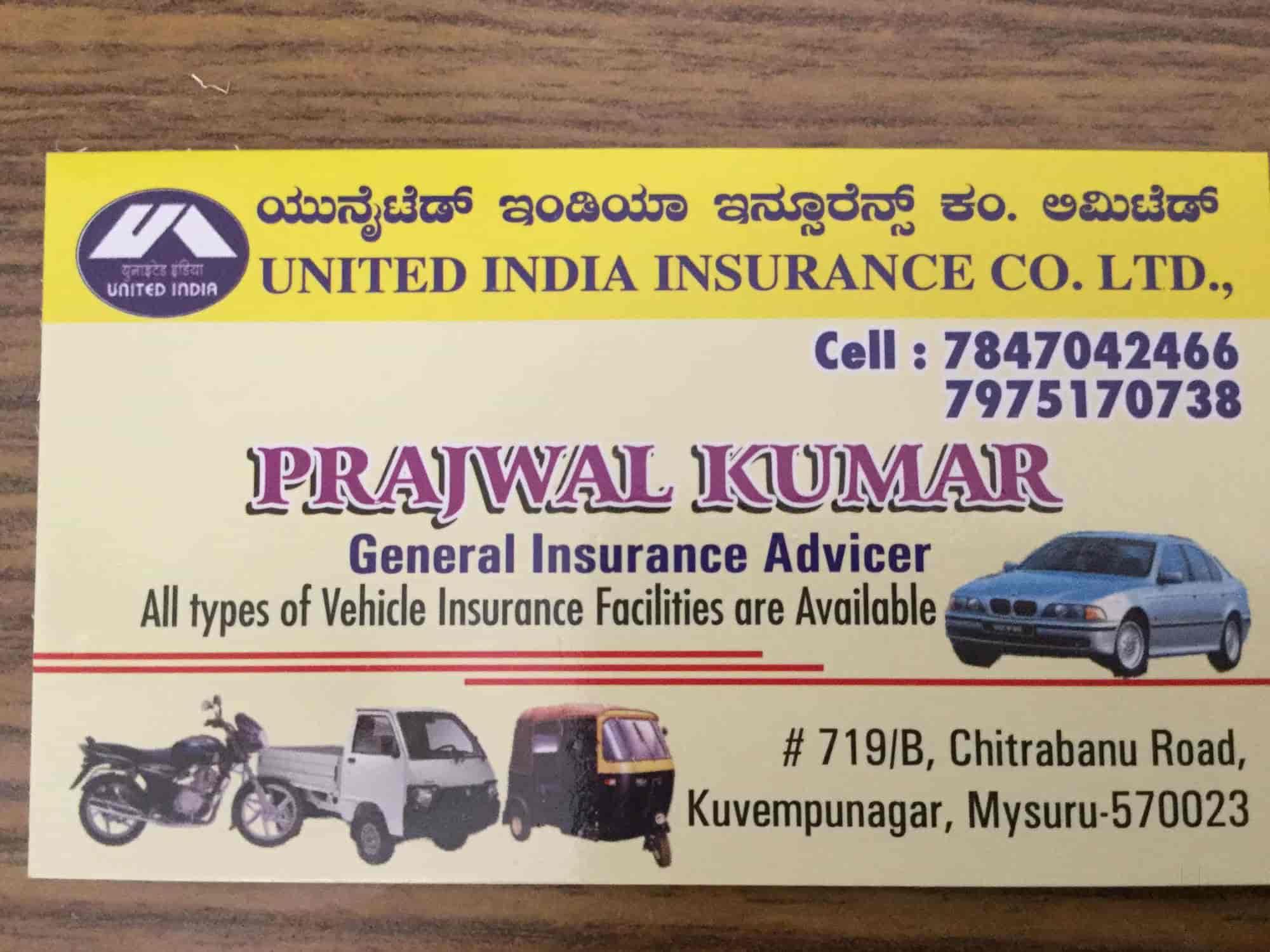 United vehicle insurance vehicle ideas for Unite motor co ltd