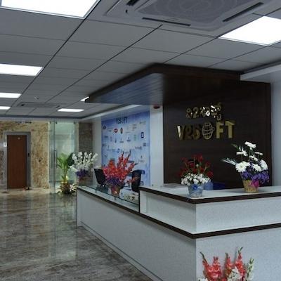 V2soft Pvt Ltd, Hebbal Industrial Estate - Software