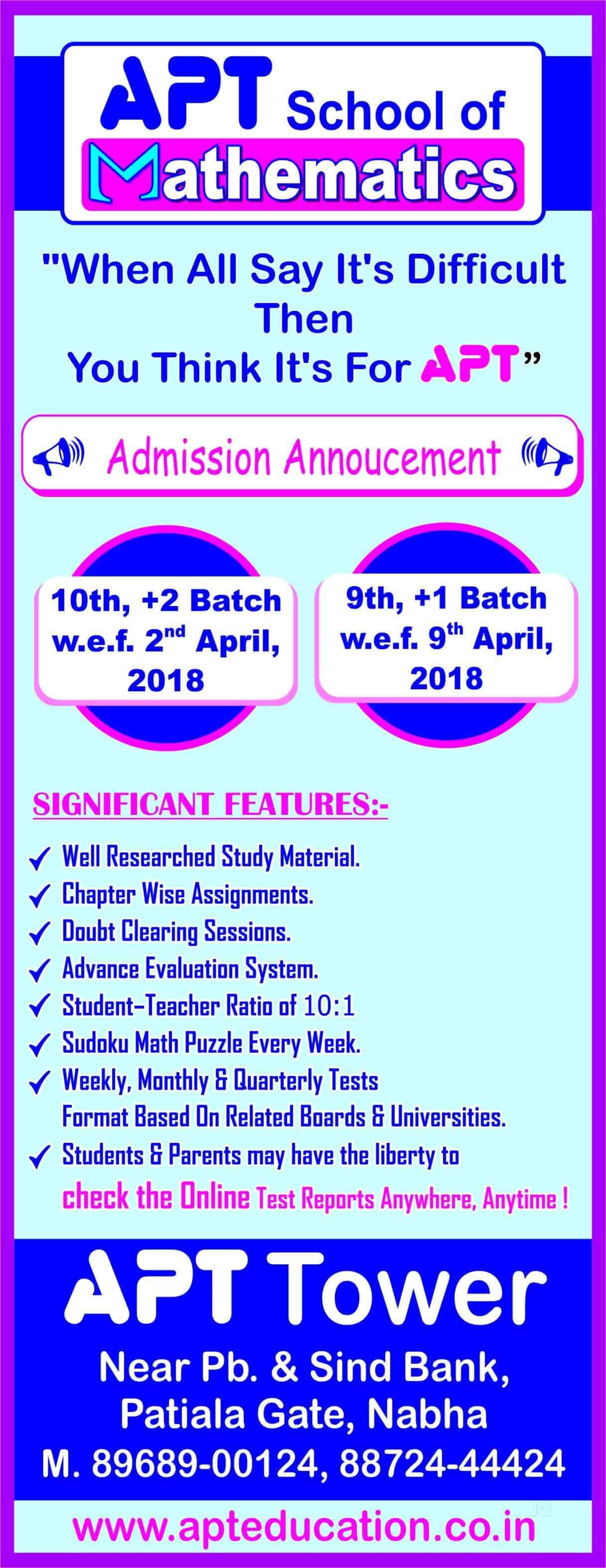 APT School Of Mathematics - Tutorials in Nabha - Justdial