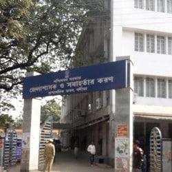 District Magistrate, Krishnanagar - Government Organisations in