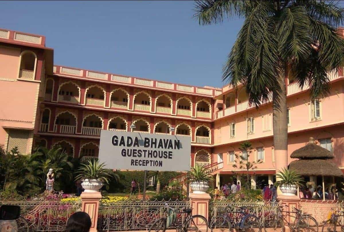 Gada Bhavan, Sree Mayapur - Hotels in Nadia - Justdial