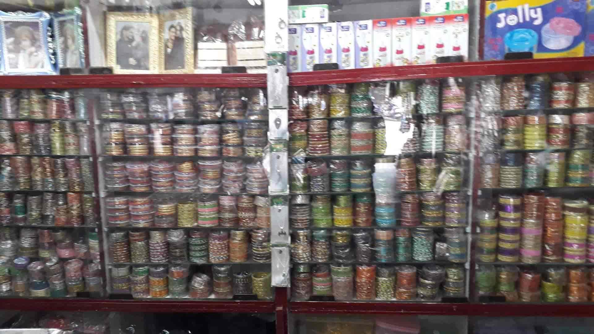 Malar Fancy & Gift, Velippalayam - Gift Shops in Nagapattinam - Justdial
