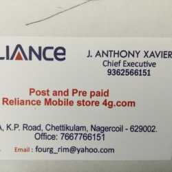 Jio Mobile Store, Chetti Kulam - Mobile Phone Dealers in Nagercoil