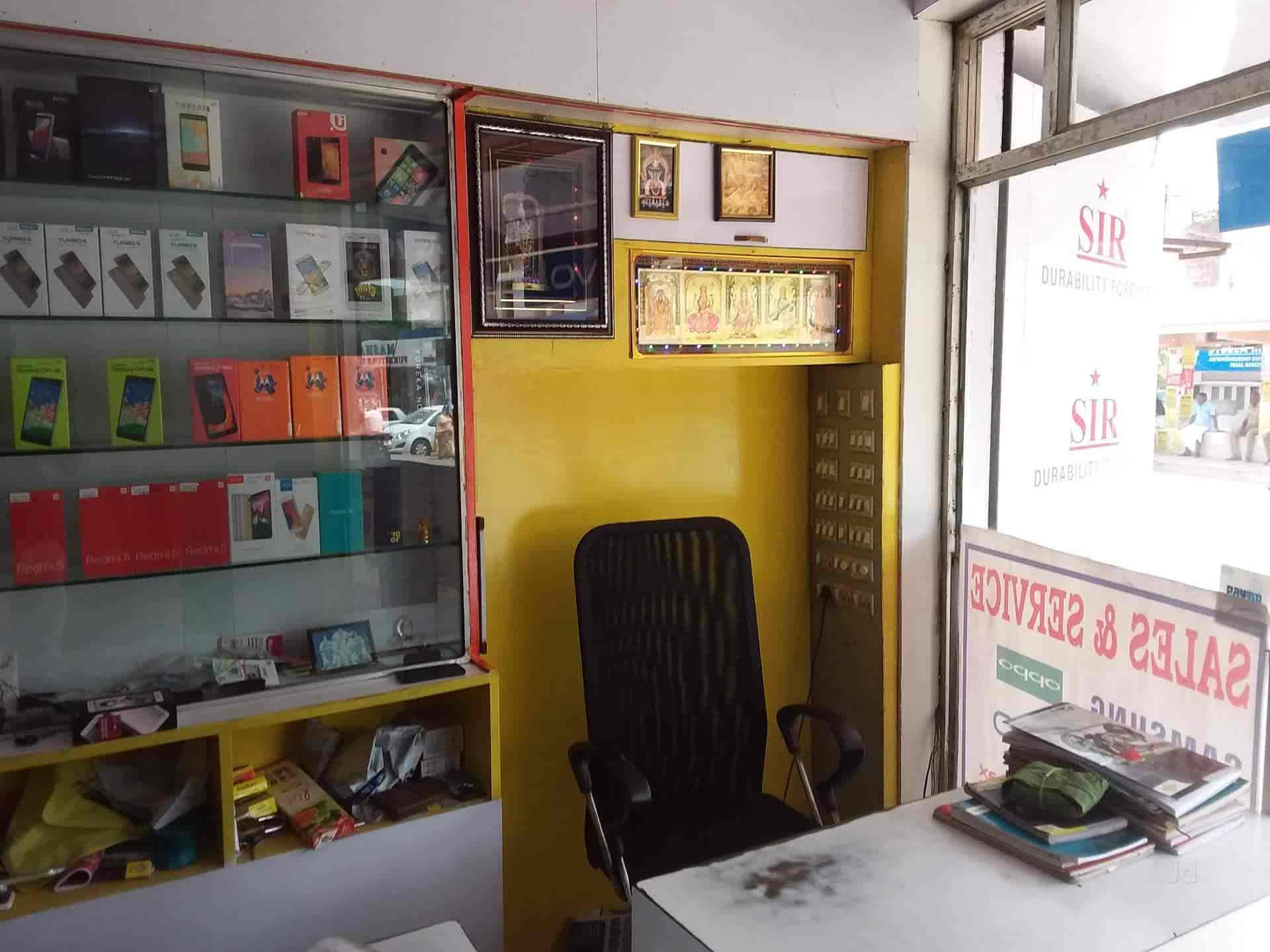 Priya Cell World, Vadasery - Mobile Phone Dealers in
