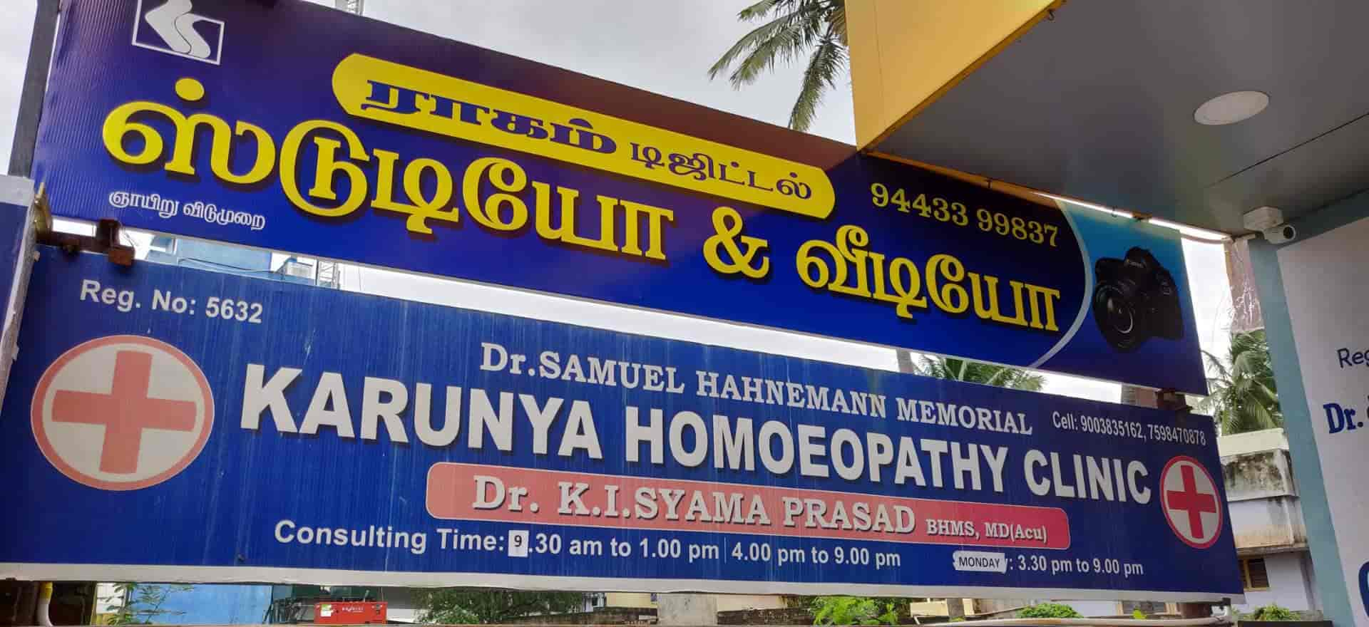 Karunya Homoeopathy Clinic, Nagercoil HO - Clinics in