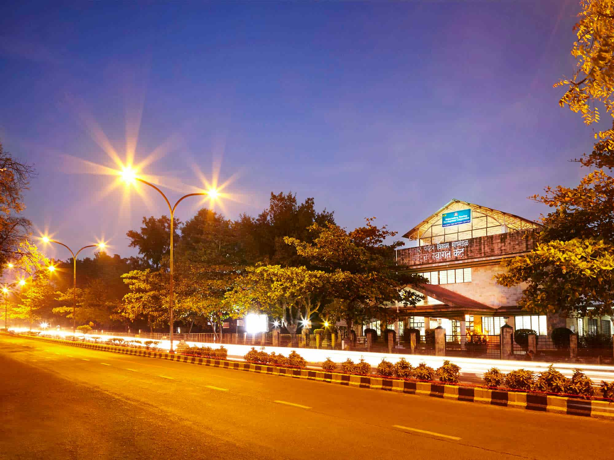 - MTDC Hotel Nagpur Images, Civil Lines, Nagpur - MTDC