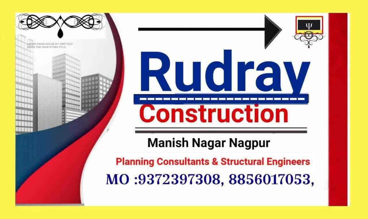 Rudray Construction Photos Manish Nagar Nagpur Pictures Images