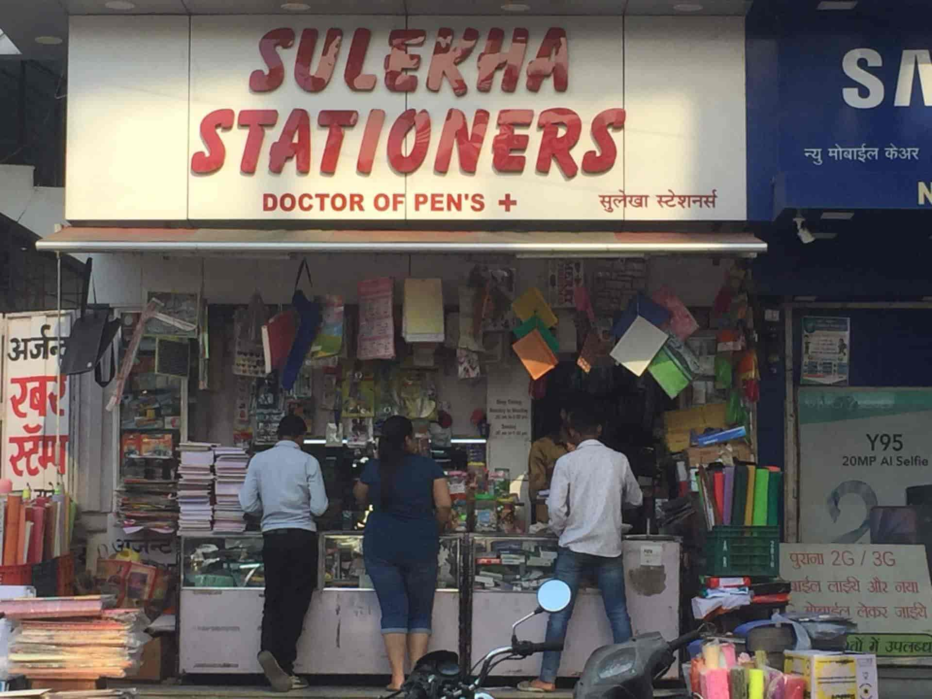 Sulekha Stationers Photos, Dharampeth, Nagpur- Pictures