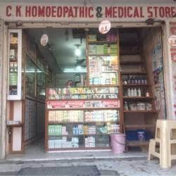 Ck Homoeopathic And Medical Stores Mahal Homeopathic