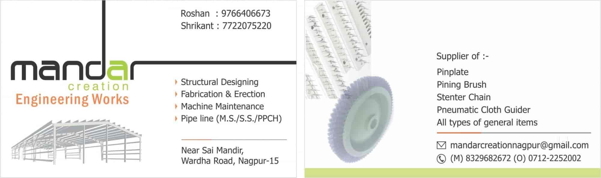 Mandar Creation Engineering Works Photos, Khamla, Nagpur