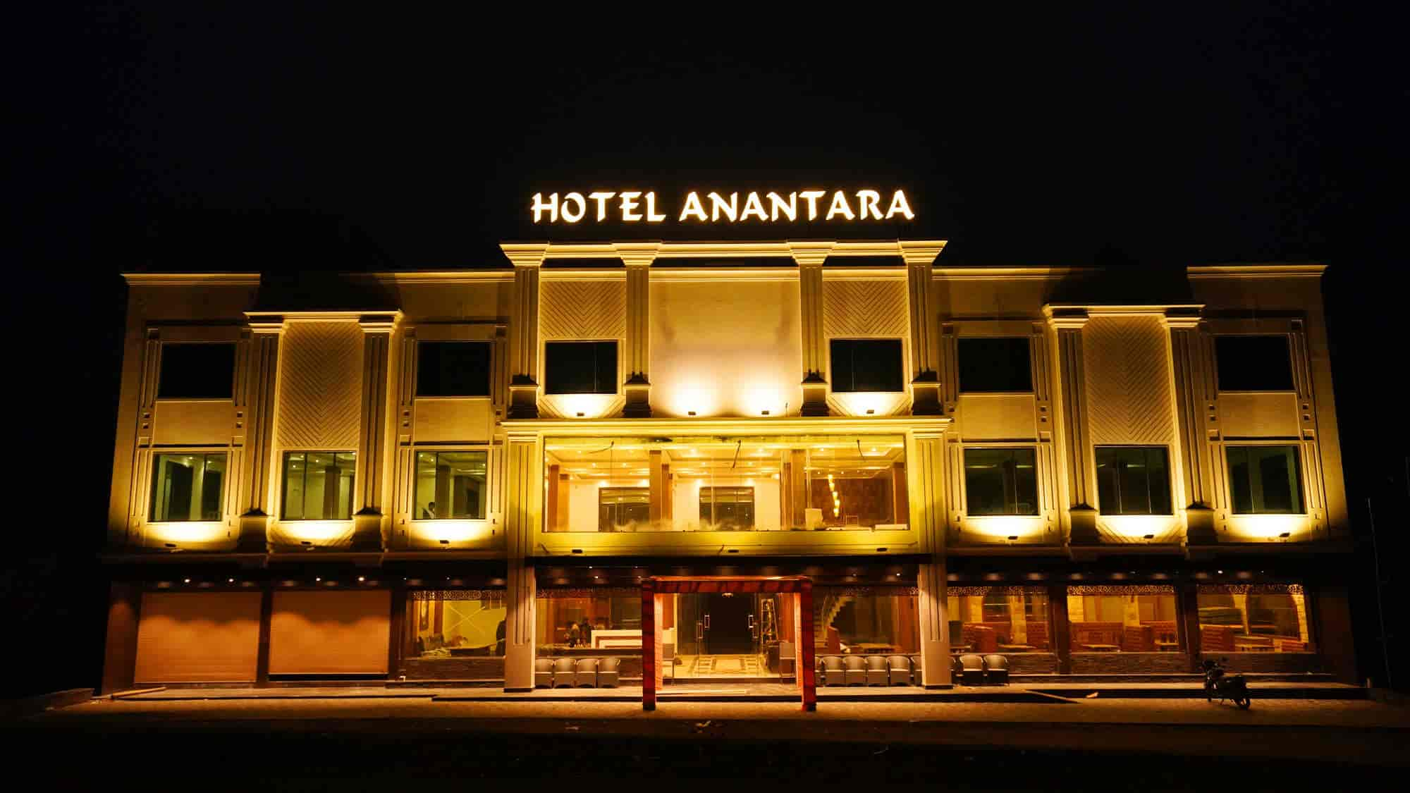 - Hotel Anantara Images, Bazargaon, Nagpur - Lodging Services