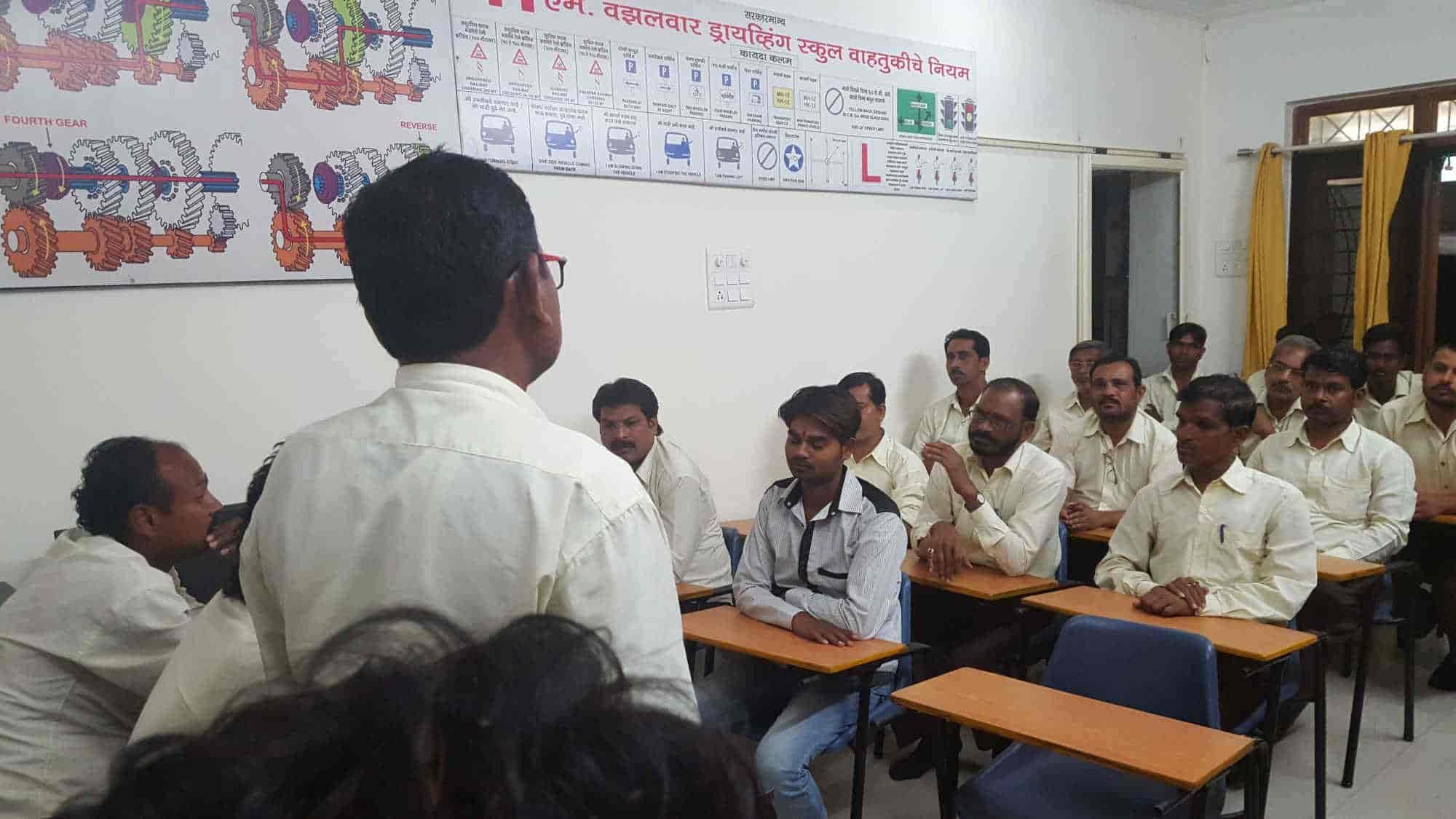 Class - M Wazalwar Motor Driving School Pvt Ltd Images, Shivaji Nagar, Nagpur - Motor Training Schools