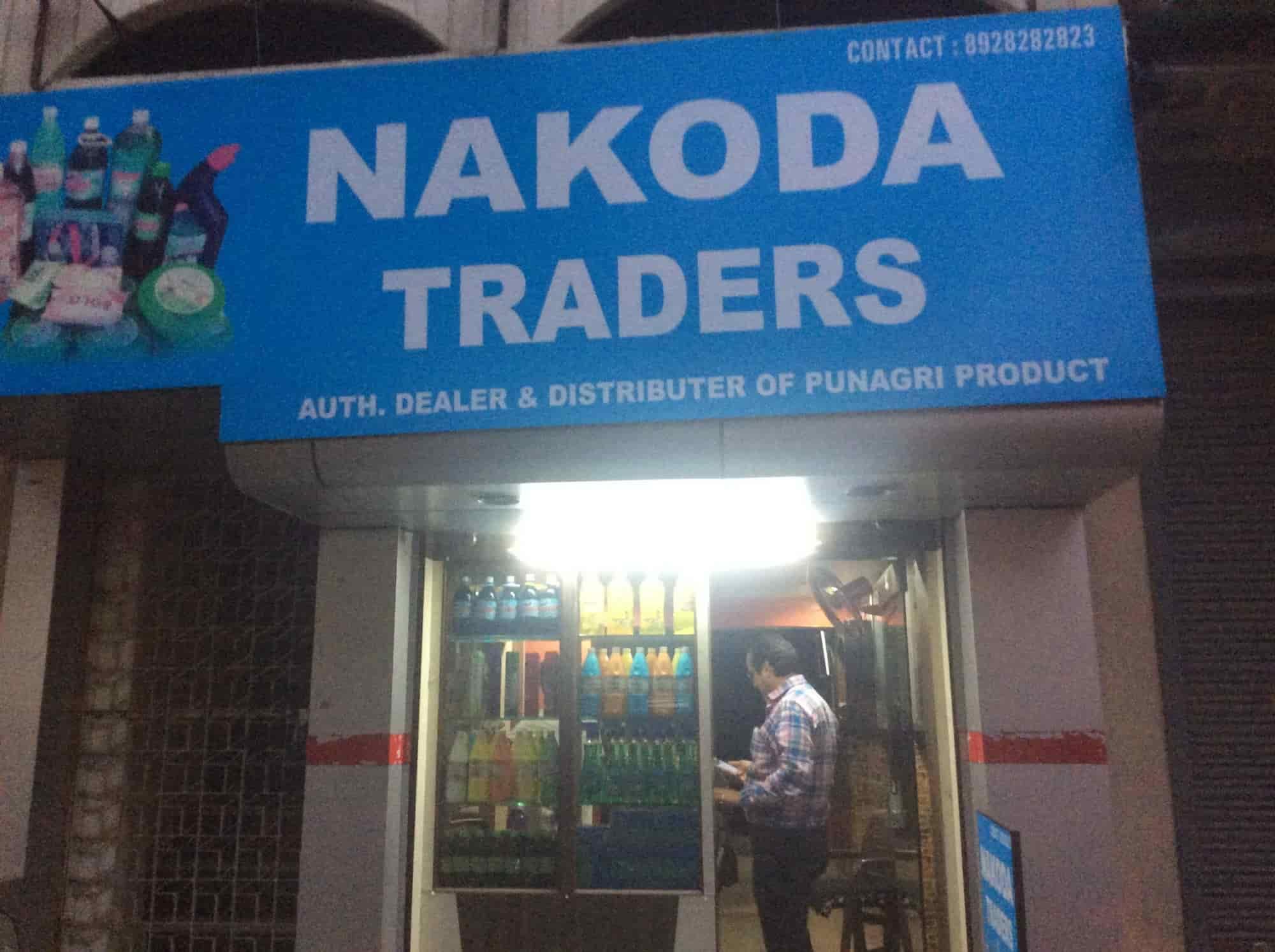 Nakoda Traders, Sadar Bazar - Phenyl Manufacturers in Nagpur