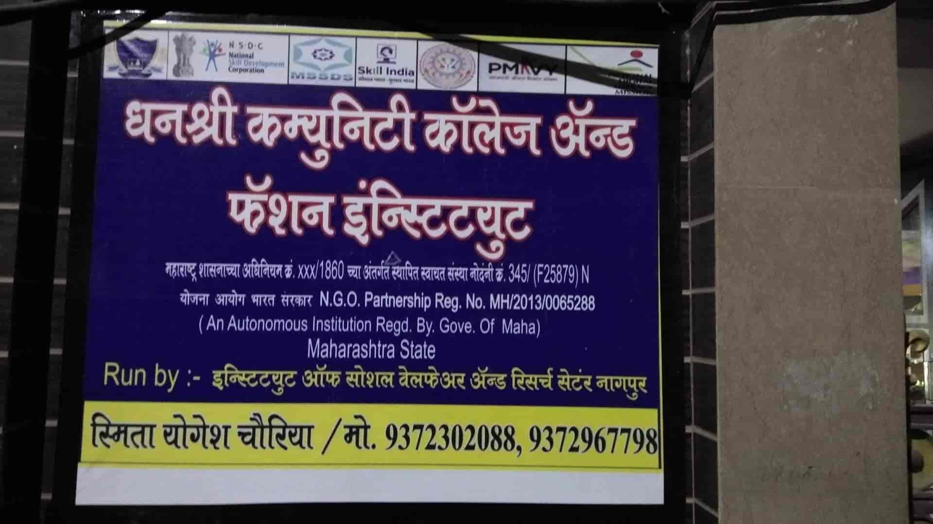 Dhanashree Fashion Designing Institute And Training Center Pardi Tailors In Nagpur Justdial