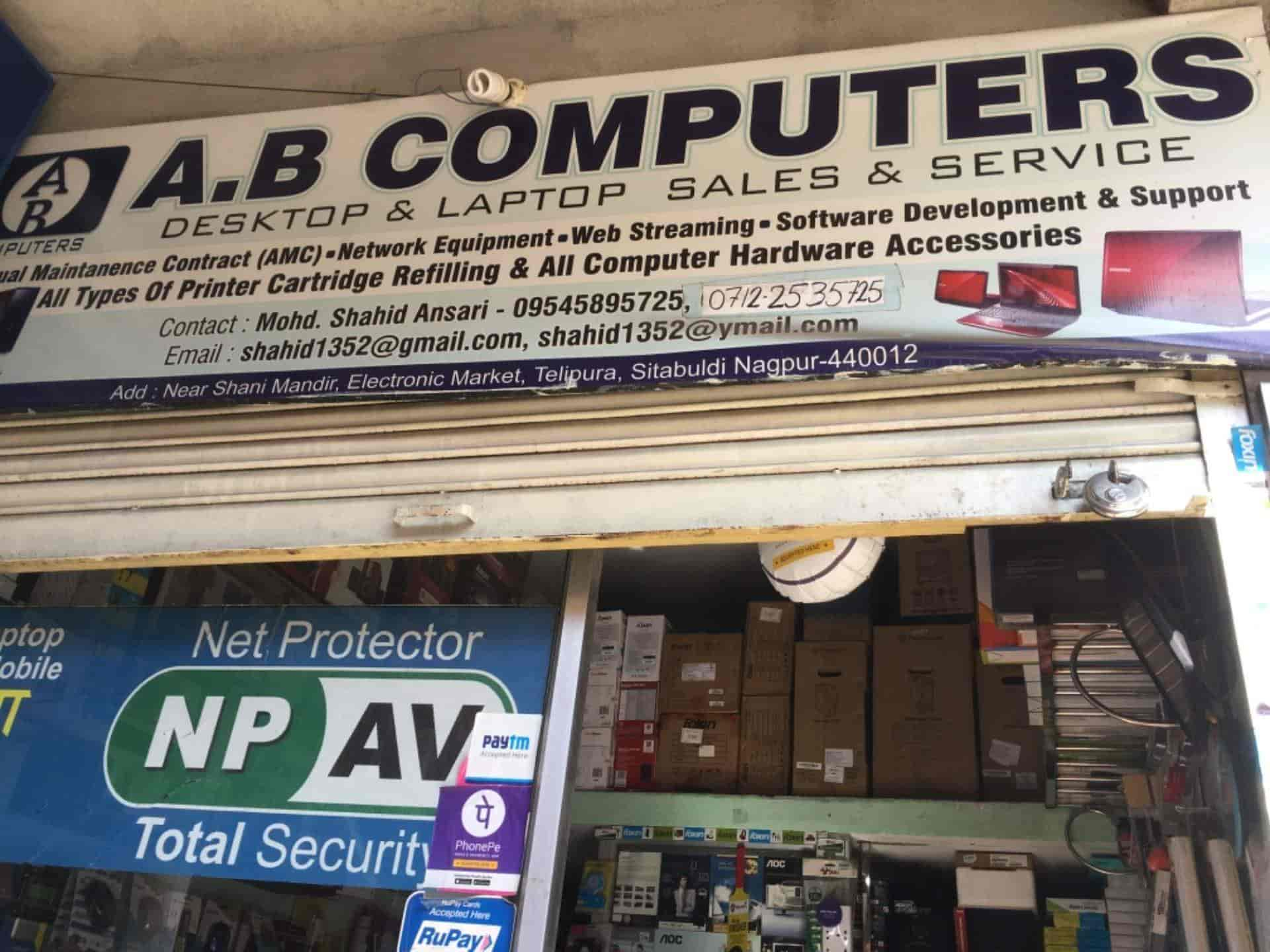 A B Computer, Sitabuldi - Laptop Dealers in Nagpur - Justdial
