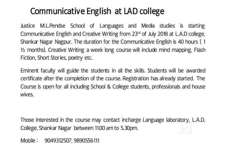 J  M  L  Pendse School Of Languages, Shankar Nagar - Language