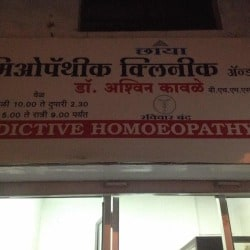 Chhaya Homoeopathy Clinic And Research Centre - Homeopathic