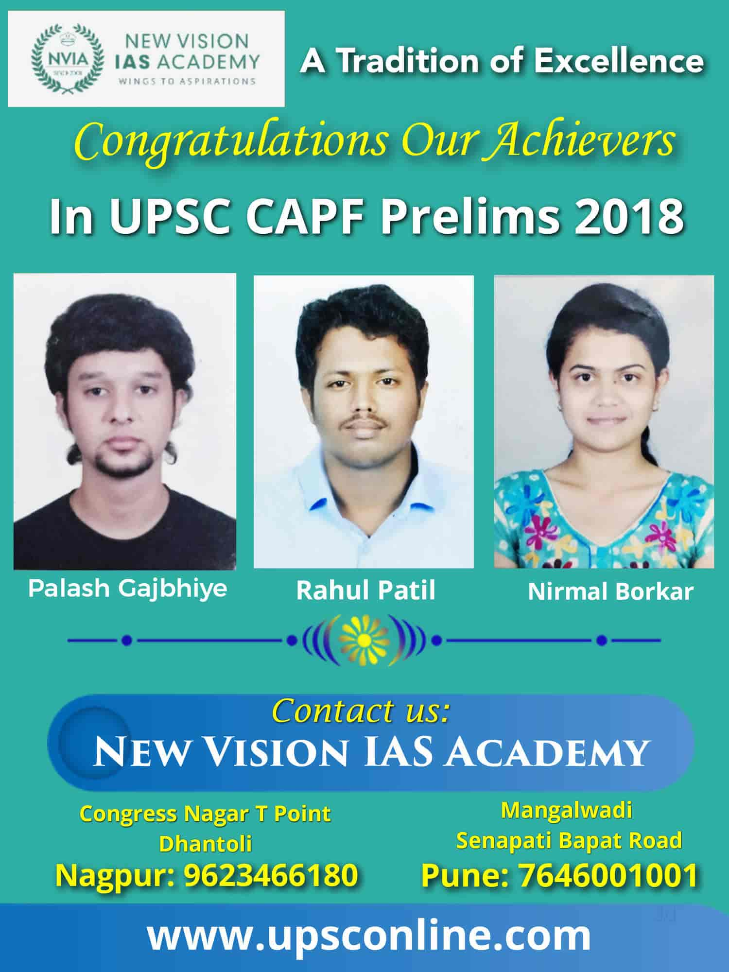 New Vision IAS Academy, Dhantoli - UPSC Tutorials in Nagpur