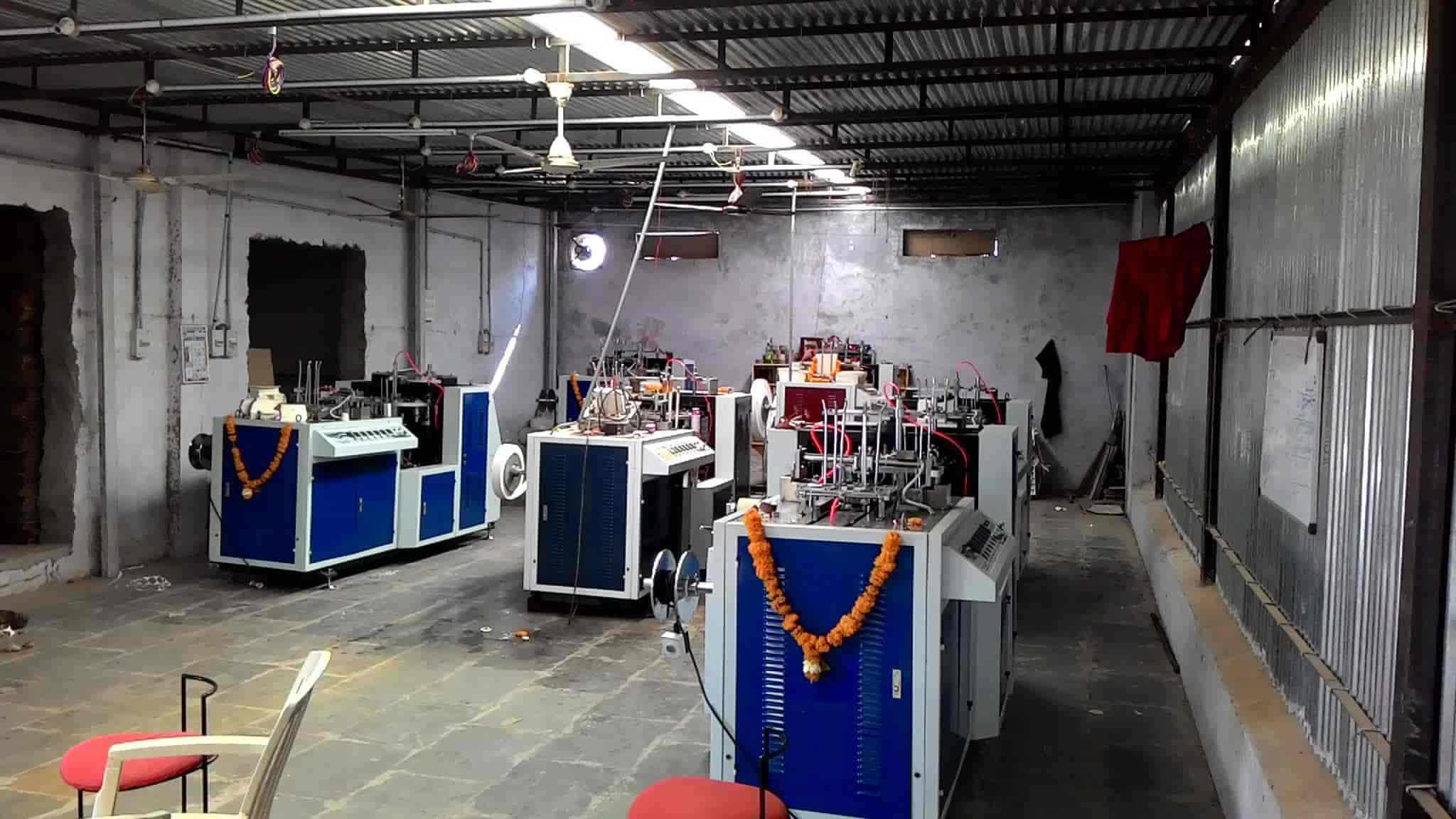 Shiva Industries Photos, , Nagpur- Pictures & Images Gallery