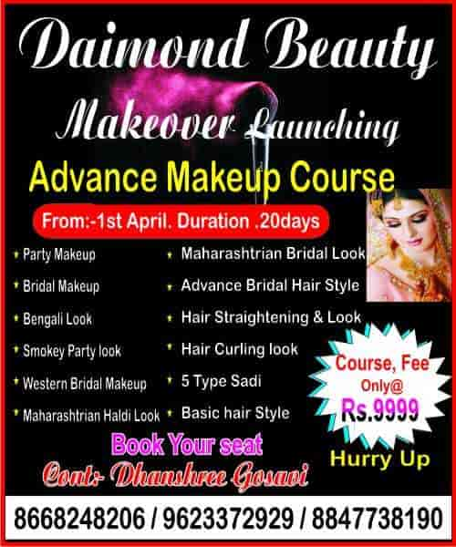 Diamond Beauty Makeover Photos, Nandanvan Colony, Nagpur- Pictures