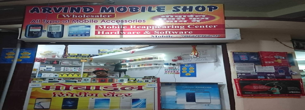 c606f7e365 Arvind Mobile Shop - Mobile Phone Dealers - Book Appointment Online ...