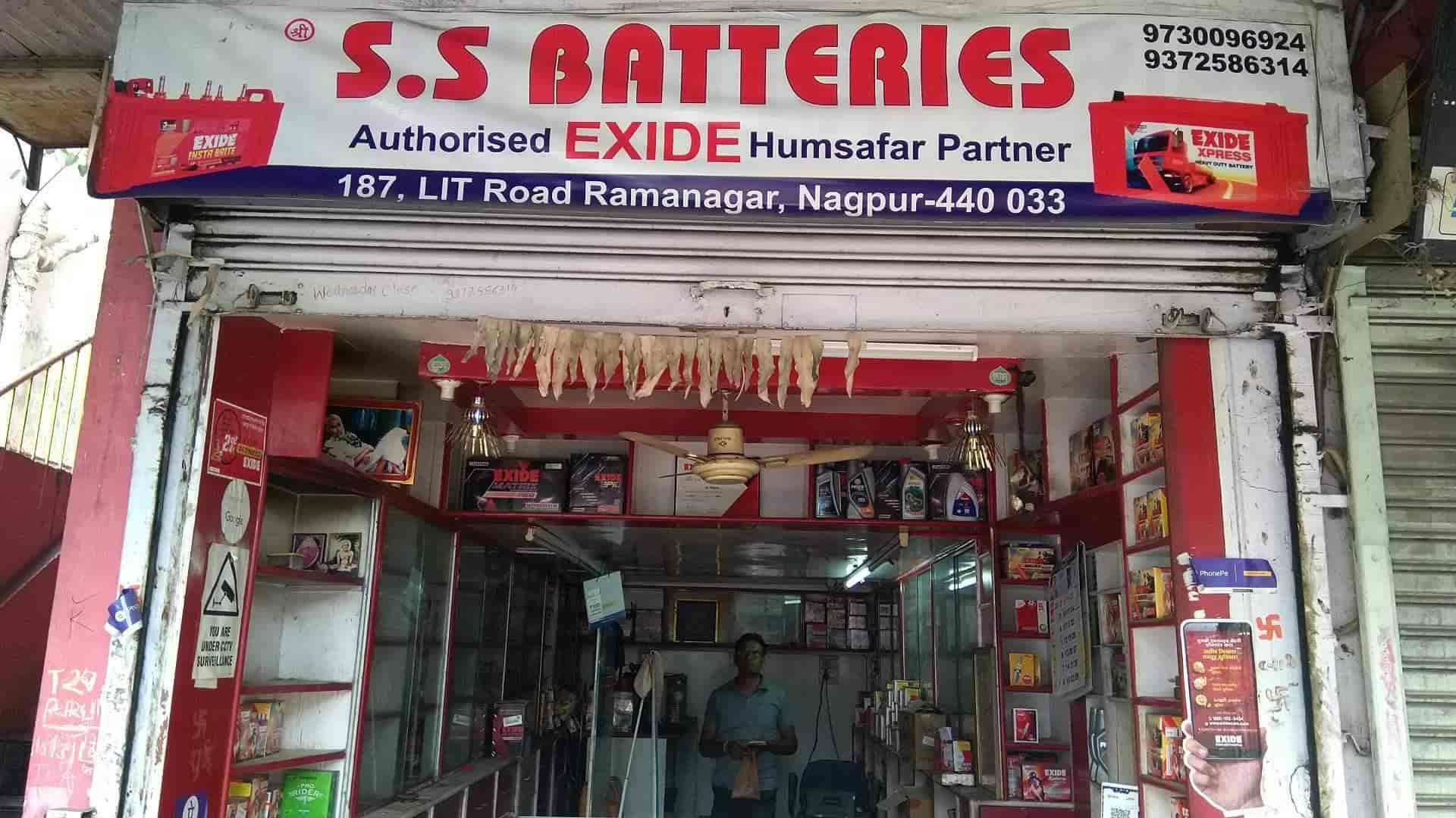 S S Batteries, Ramnagar - Battery Dealers in Nagpur, Nagpur