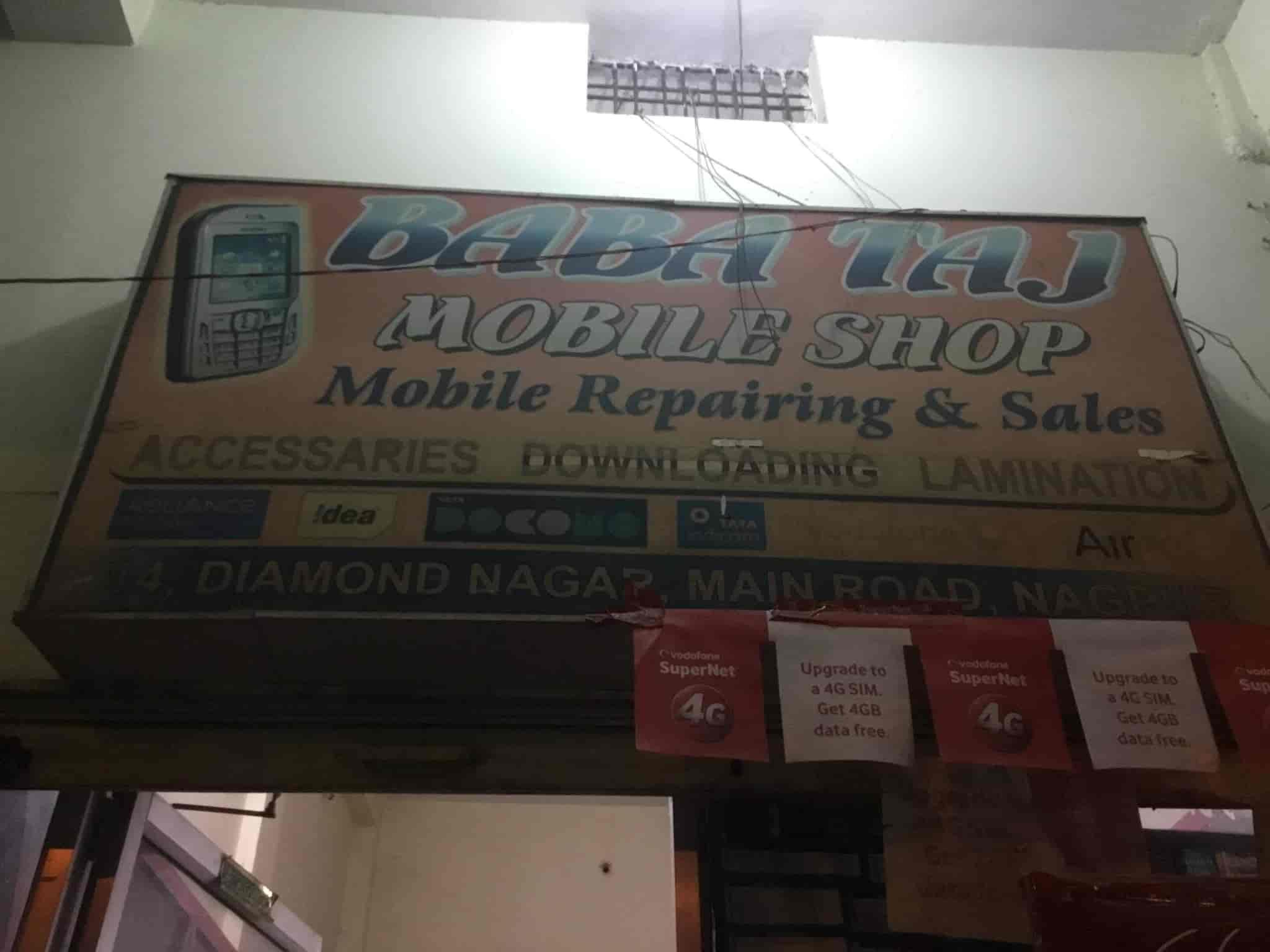 Baba Taj Mobile Photos, Ramna Maroti Nagar, Nagpur- Pictures
