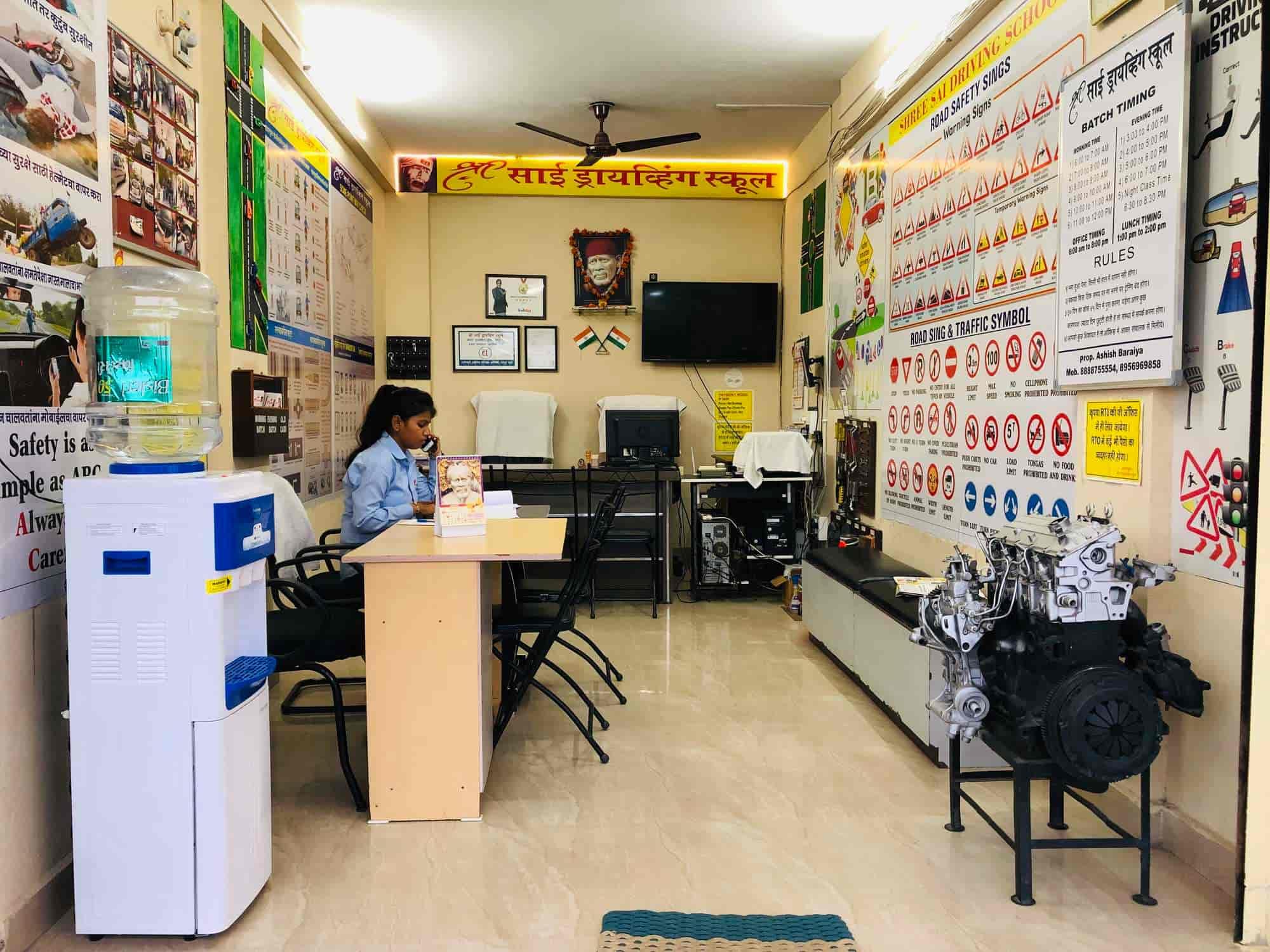 - Shree Sai Driving School Images, Dighori, Nagpur - Motor Training Schools
