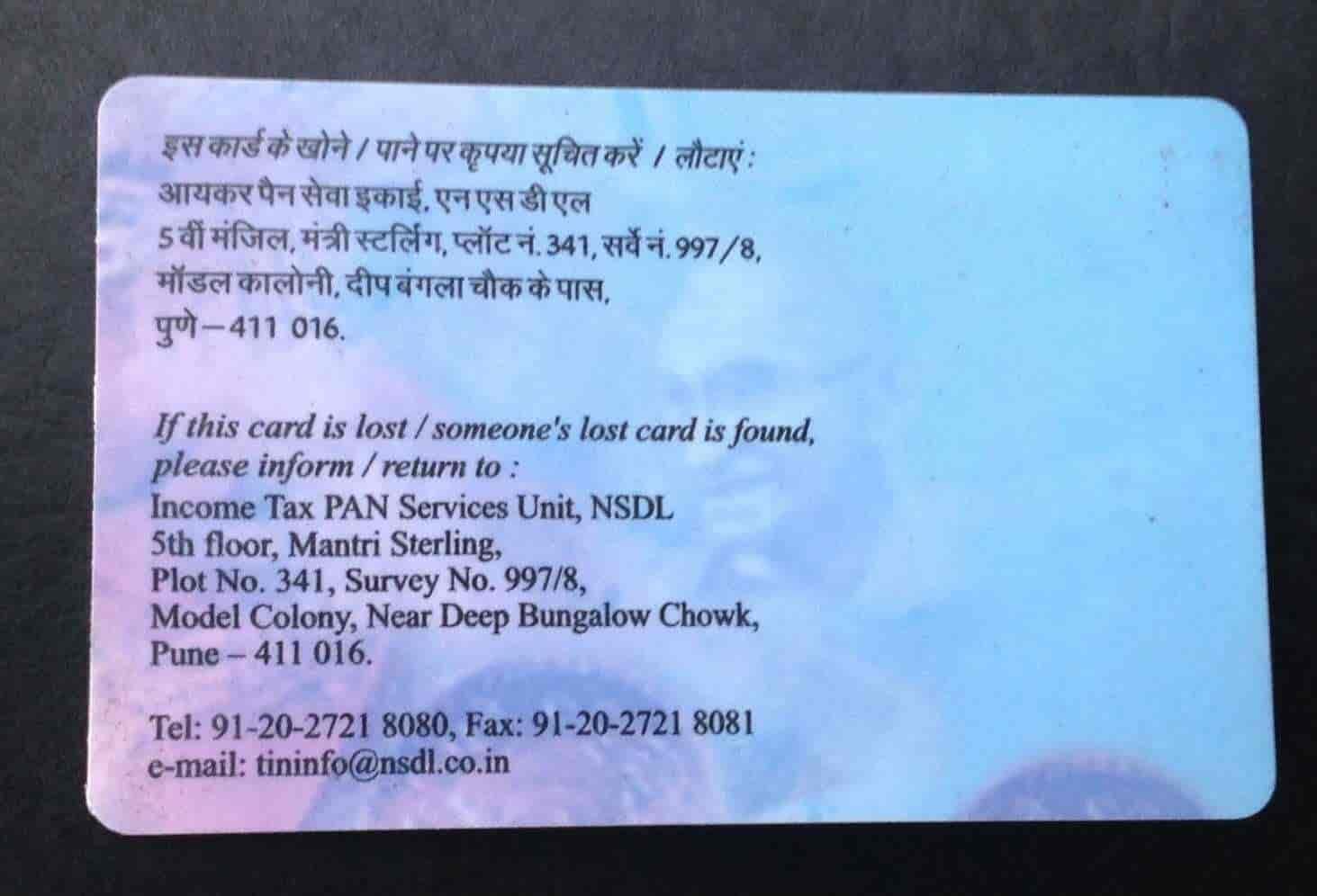 Chetan Pan Card Photos Sakkardara Nagpur Pictures Images
