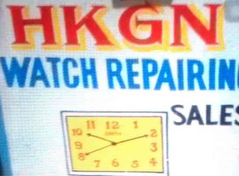 Hkgn Watch Repairing Center, Gittikhadan - Wall Clock Repair