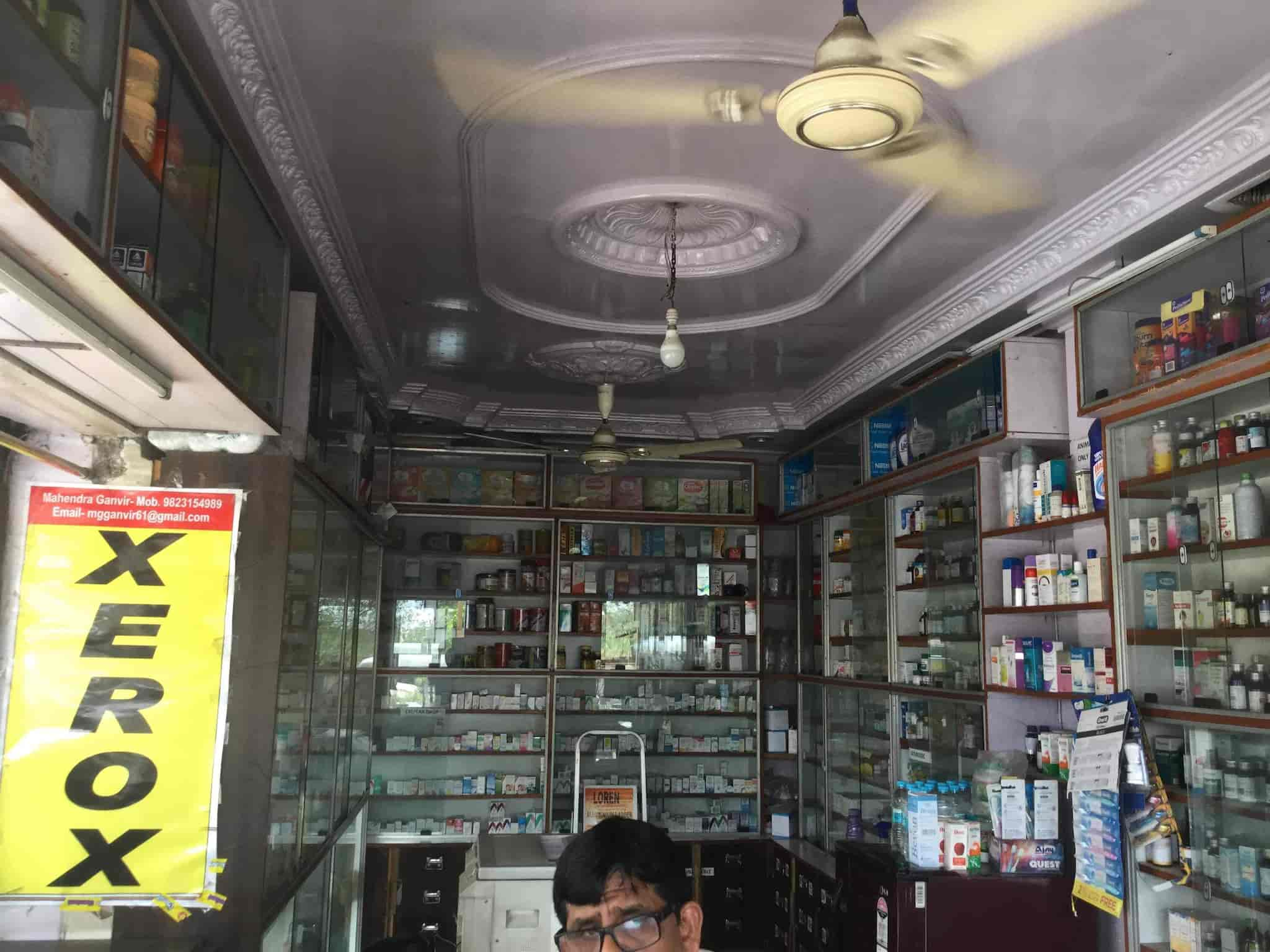 Shri Vitthal Medical, Wardha Road - Chemists in Nagpur - Justdial on