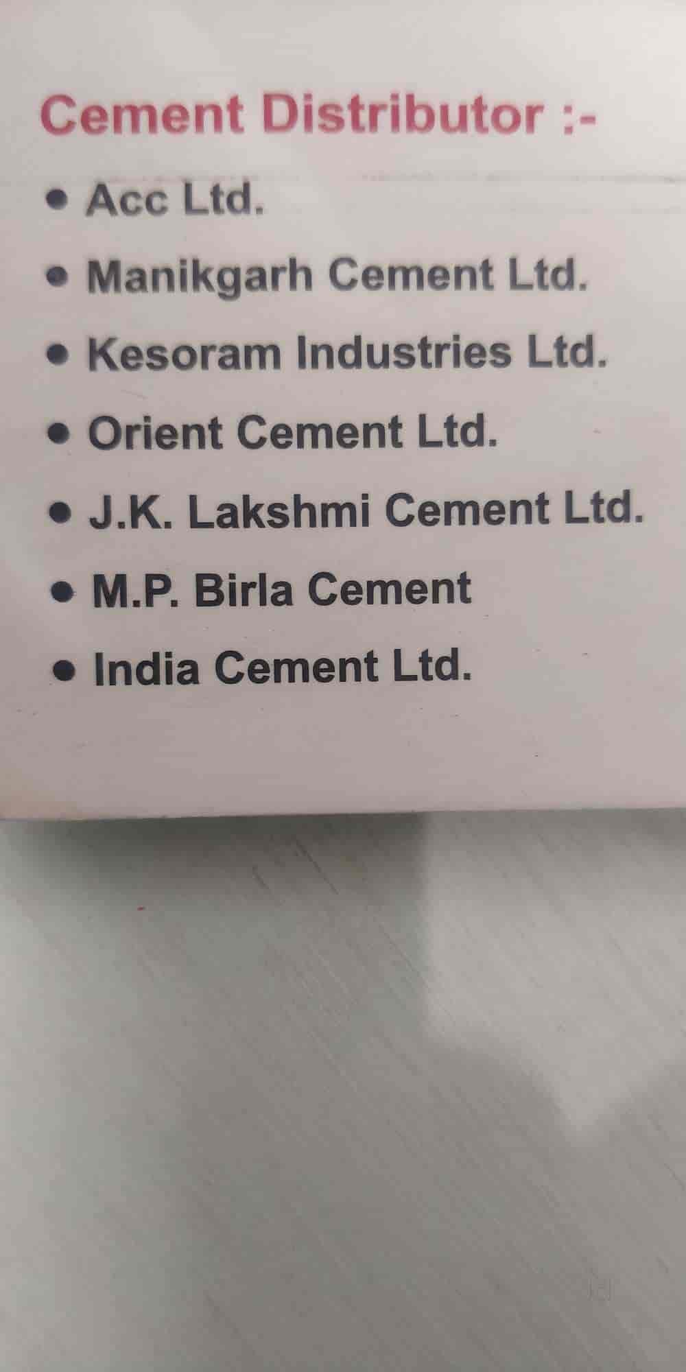 Raghav Trade Link, Gandhibagh - Cement Dealers in Nagpur