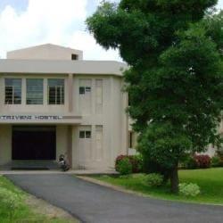 Kavi Kulguru Institute Of Technology & Science, Ramtek - Institutes