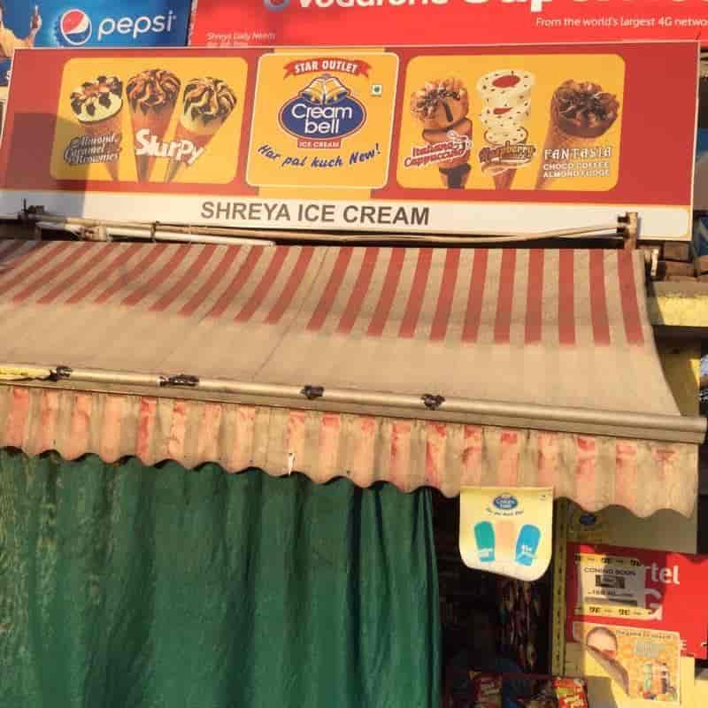 Shreya Ice Cream Parlour Photos, University Campus Nagpur