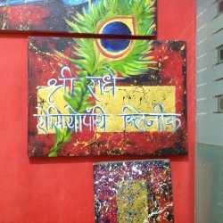 Shriradhe Homoeopathy Clinic, Nandanvan Colony - Homeopathic