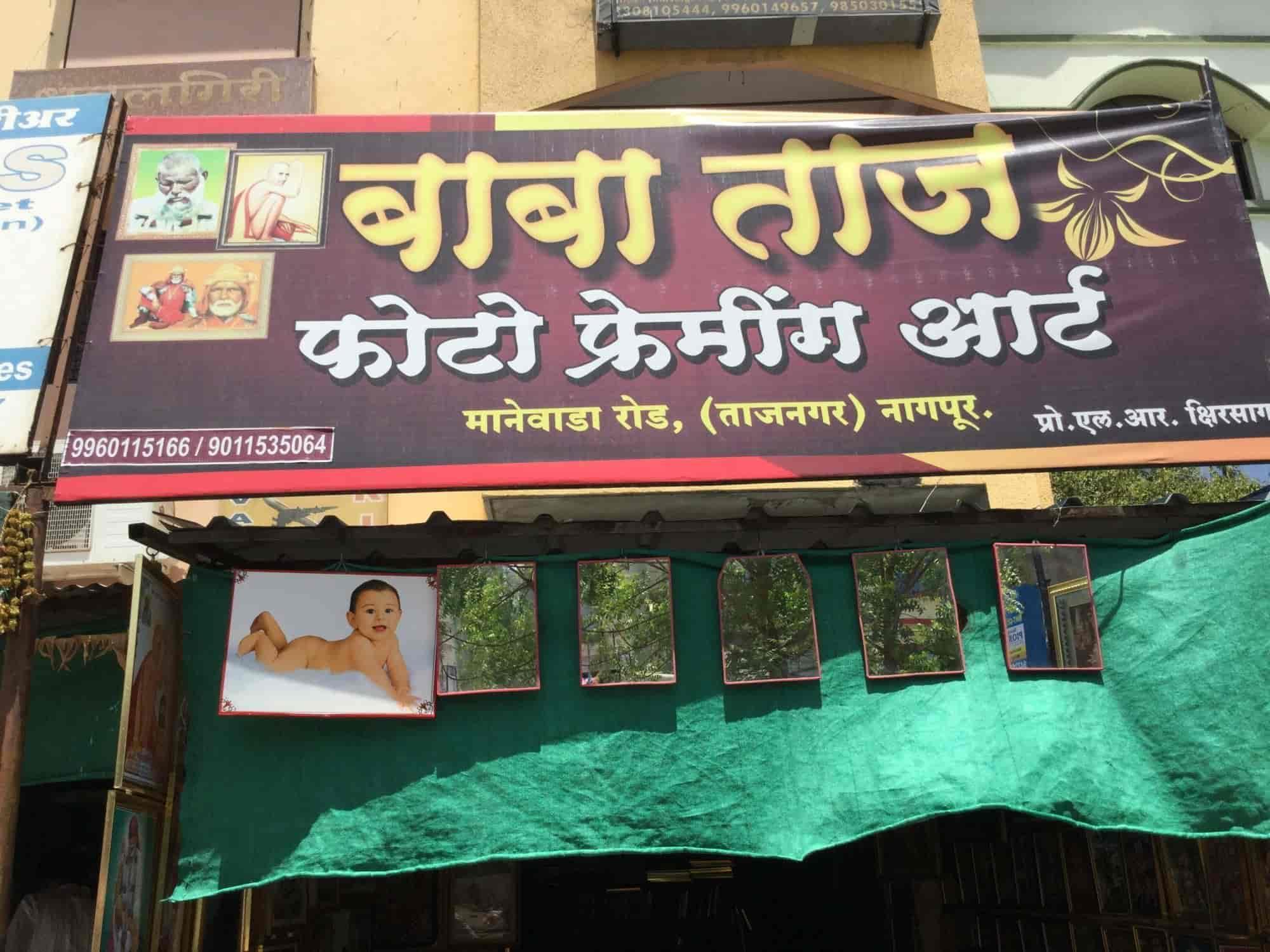 Baba Taj Photo Framing Art Photos, Manewada Road, Nagpur