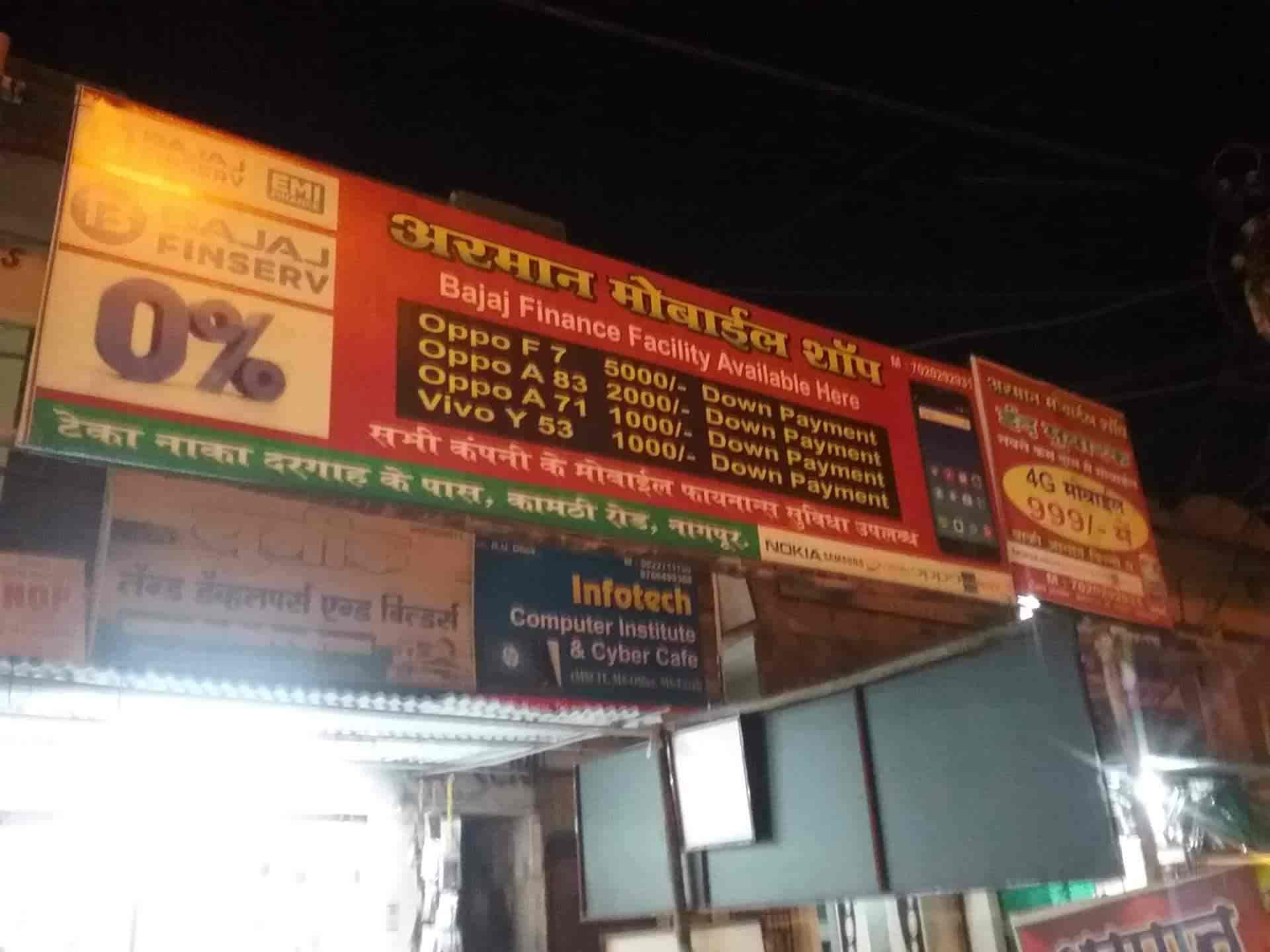 Armaan Mobile Repairing And Software Point Photos, Kamptee Road