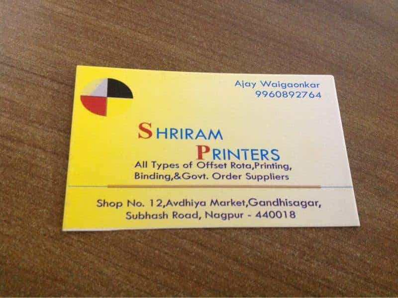Shriram Printers Ganesh Peth