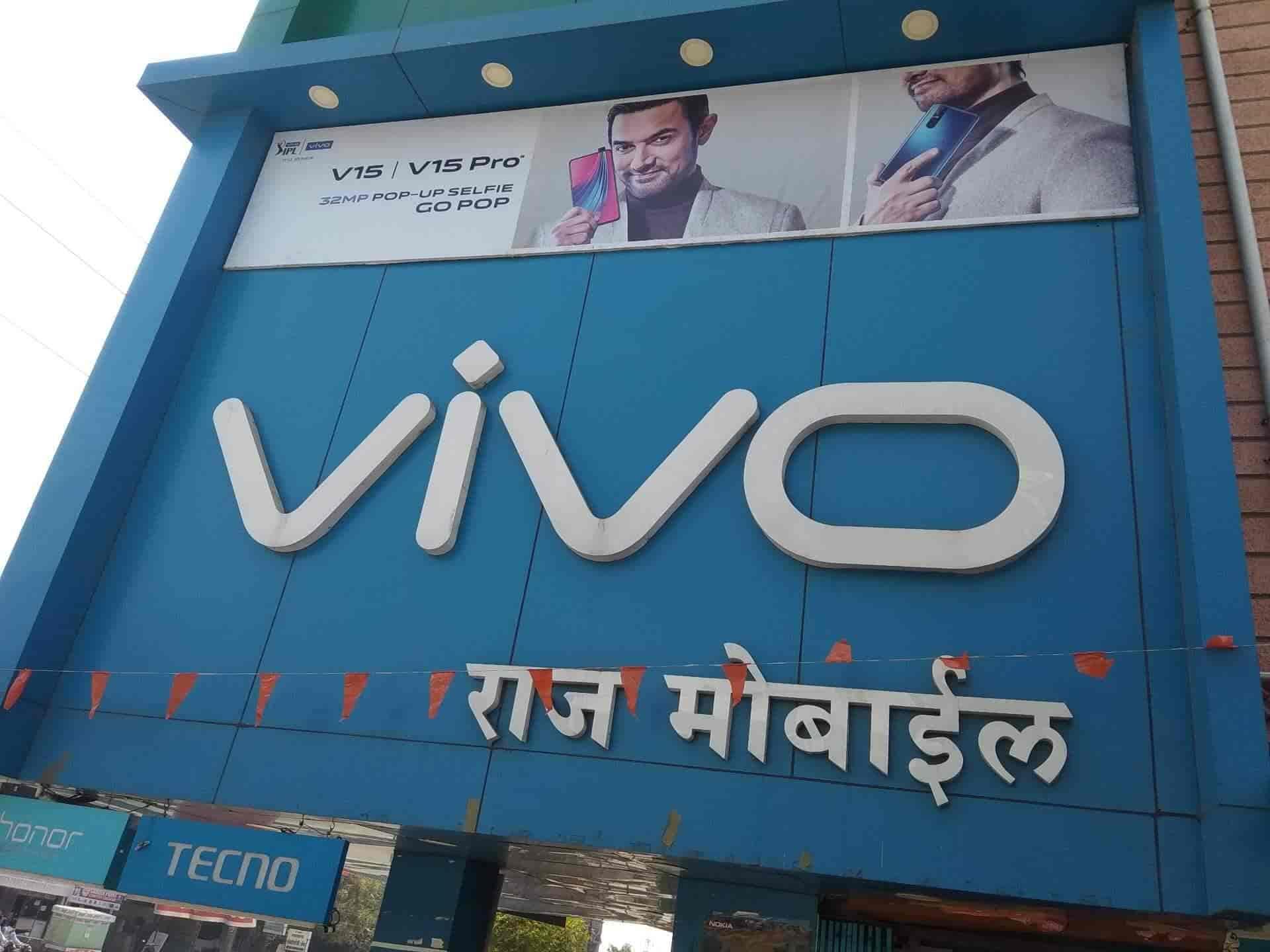 Raj Mobile Shoppy, Wanadongri - Mobile Phone Dealers in Nagpur