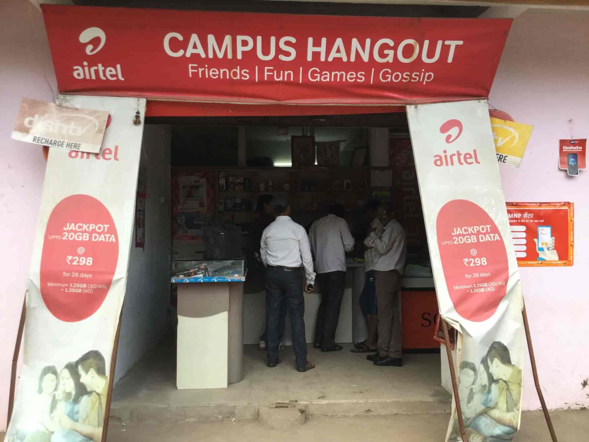 Mobile Recharge Shop Photos, Ayodhya Nagar, Nagpur- Pictures