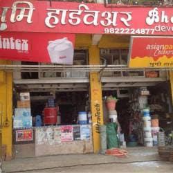 Bhoomi Hardware, Manish Nagar - Hardware Shops in Nagpur - Justdial